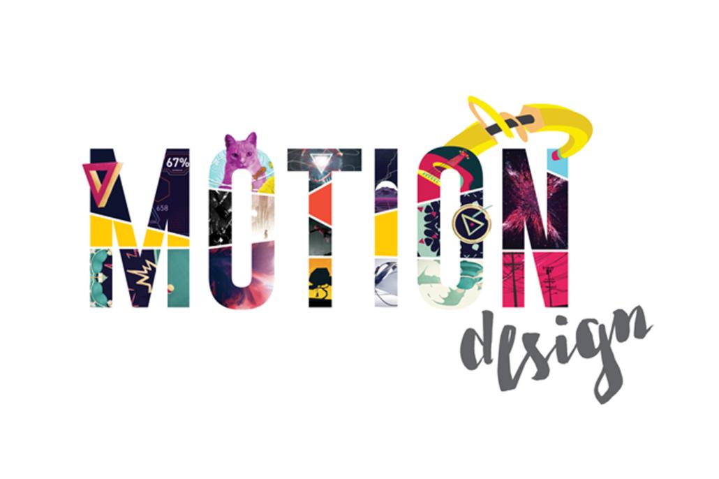 Motion Design à Saumur